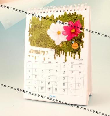 台历印刷制作图片/台历印刷制作样板图 (3)