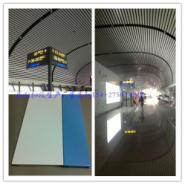 机场吊顶天花铝方通多少钱一米价格图片