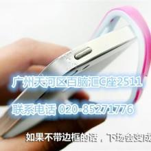供应iphone4忘记激活密码怎么办