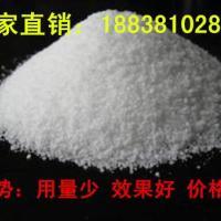 内蒙古洗煤PAM聚丙烯酰胺絮凝剂