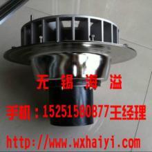 供应雨水排放/厂房屋面虹吸排水系统批发