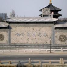 供应苏州砖雕影壁,苏州砖雕影壁设计,苏州砖雕影壁施工安装图片