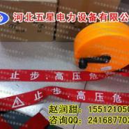 高级锦纶织带加工安全警示带图片