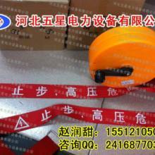 供应高级锦纶织带加工安全警示带⌒地埋式警示带使用范围
