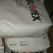 供应阿克苏诺贝尔胶粉ELOTEXFX2350图片