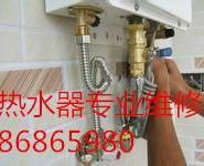 北仑小港专业维修太阳能图片