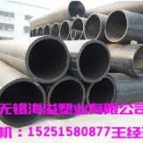 供应海溢科技PVC-U平壁大口径排污管