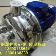 深井增压泵图片