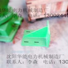 供应用于沈阳电机机械厂GF叶轮给粉机电机板GF-1.5/3/6/9/12/15批发