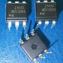 供应MOC3063是个带双向可控硅的光耦图片