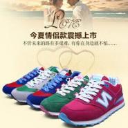 nb跑步鞋图片