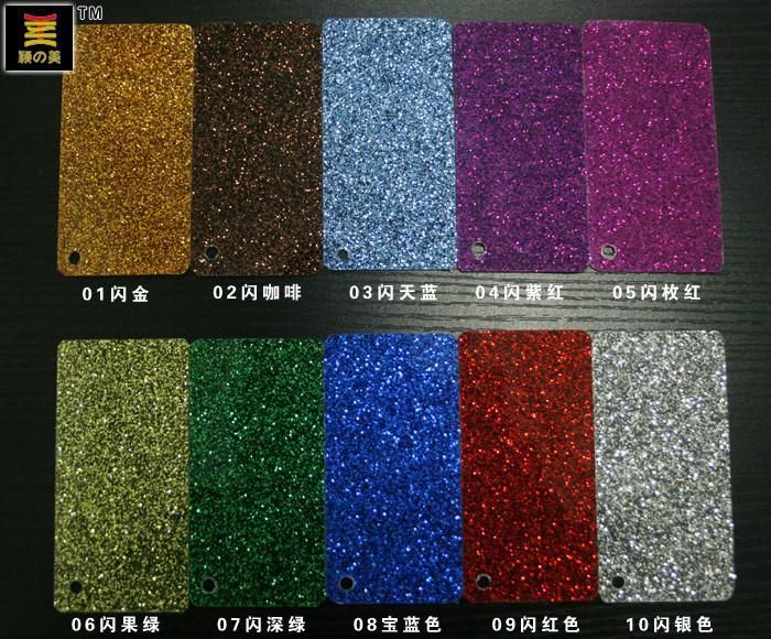 供应用于雕刻及装饰的炫彩闪晶装饰板板材色样,炫彩闪晶装饰板板材色样价格