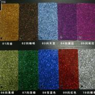 炫彩闪晶装饰板板材色样图片