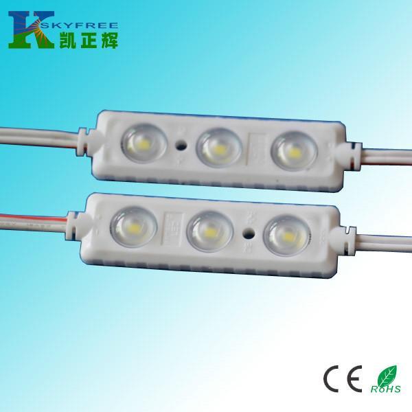 供应透镜注塑LED模组 LED透镜模组批发