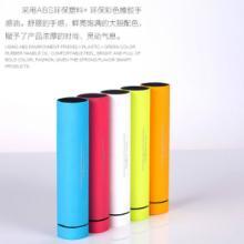 供应蓝牙移动电源音箱充电宝音箱4000毫安聚合物锂电池手机支架音箱批发