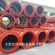 水泥涵管模具3002000滚焊机图片