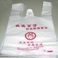 湖南塑料袋制造商图片