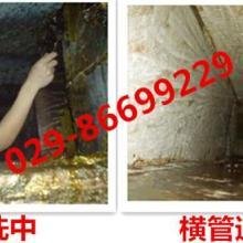 渭南,商洛专业清洗维修油烟机公司