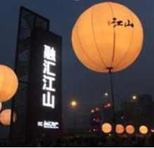 南昌支架气球灯出租公司,南昌支架气球灯出租,南昌哪里有支架气球灯出租批发