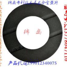斯太尔行星齿轮垫片