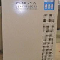 供应曝光机专用稳压器