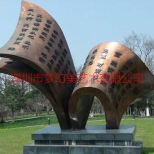 铜雕塑图片