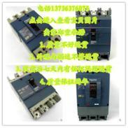 高仿师奶的EZD系列塑壳断路器微断图片