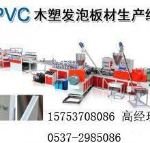 供应PVC装饰板设备