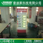 led数字牌移动式中国石化油站牌图片