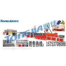 供应PVC建筑模板生产线