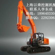 供应用于住友挖掘机|SH250的五十铃原装进口发动机件批发
