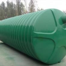 供应山东玻璃钢化粪池