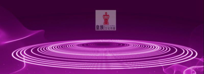 供应星空幻想紫色版本制作完成欢迎预定