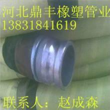 供应郑州夹布蒸汽胶管
