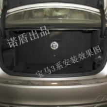 供应车生活保镖宝马3系,车载保险箱,宝马3系