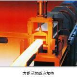 供应陕西中频透热炉厂家报价 陕西中频透热炉生产厂家 中频透热炉生产厂