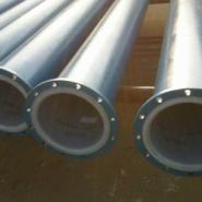 钢衬聚丙烯PP复合管图片