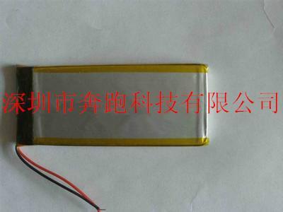 供应大量供应聚合物电池/聚合物电池专业生产商/聚合物电池厂家