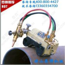 供应磁力管道气割机,CG2-11磁力管道气割机价格,磁力管道气割机厂图片