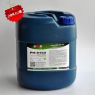 PE/PP软质塑料胶水图片