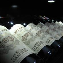 供应美国红葡萄酒进口上海15708448956批发