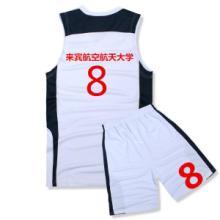 供应梅州市专业定制篮球队服单位比赛服工图片