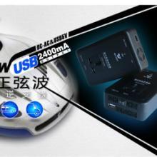 佰威特12V转220VAC足150W纯正弦波车载逆变器转换器USB批发