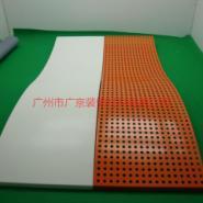 广汽传祺4S店金属微孔吊顶天花图片