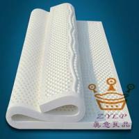 供应香港真意良品天然乳胶床垫