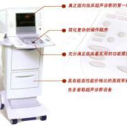 全数字超声诊断仪器图片