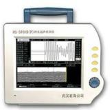 供应RS-ST01D(P非金属超声检测仪
