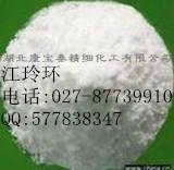 供应噻菌灵148-79-8厂家优质现货湖北康宝泰图片
