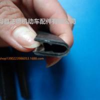 供应控制柜三元乙丙U型密封条/硅胶条U形生产厂家/特价彩色密封条装饰条