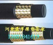 高压编织橡胶软管图片